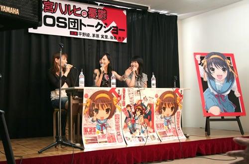 「涼宮ハルヒ SOS団トークイベント」 平野綾さん、茅原実里さん、後藤邑子さんが出演