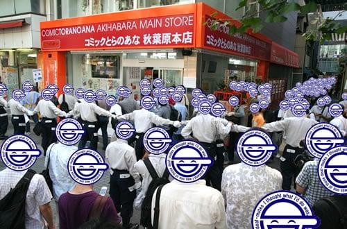 「Core 2 Duo深夜販売」よりも、「とらのあな秋葉原本店の開店」