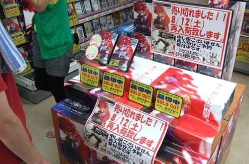 PS2版メルブラ完売 「・・・恐るべし秋葉原と月姫パワー」