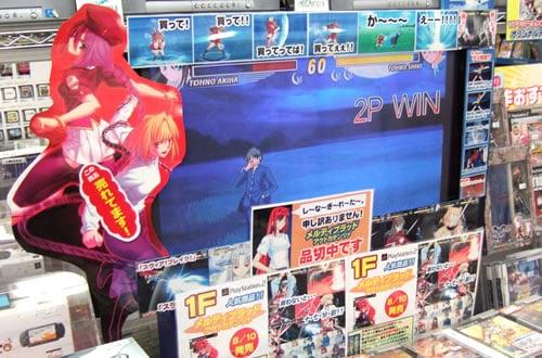 PS2版メルブラ、アキバ全体で壊滅