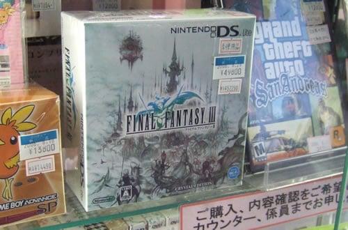 FF3クリスタルエディション中古5万円超え