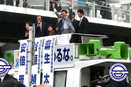 ローゼン麻生(麻生太郎)ほか2名、アキバで演説