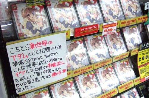 涼宮ハルヒの憂鬱DVD3巻 発売 「半端ポニも眩しい第1部完ッ!」