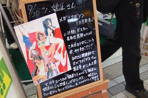 鶴屋さん『日焼け跡+水着』イラスト メガミマガジン11月号 「鶴屋さんエロイ!」