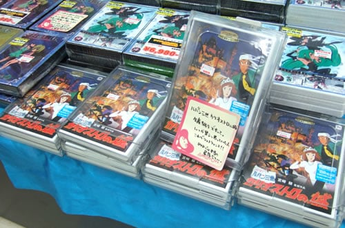 DVD「ルパン三世 カリオストロの城」生産終了ぽい