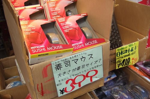 SUSHI Mouse(寿司マウス)